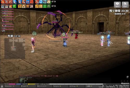 mabinogi_2011_11_18_011.jpg