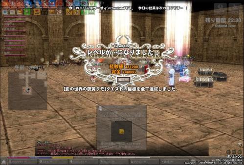 mabinogi_2011_11_18_012.jpg