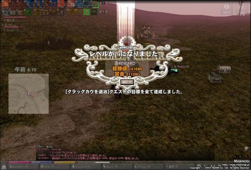 mabinogi_2011_11_18_015.jpg