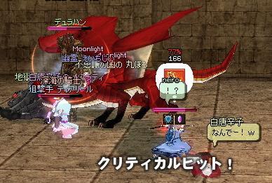 mabinogi_2011_11_18_018.jpg