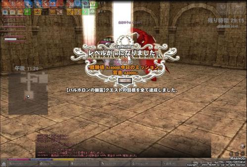 mabinogi_2011_11_18_019.jpg
