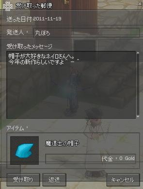 mabinogi_2011_11_19_009.jpg