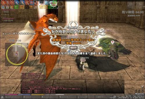 mabinogi_2011_11_19_010.jpg