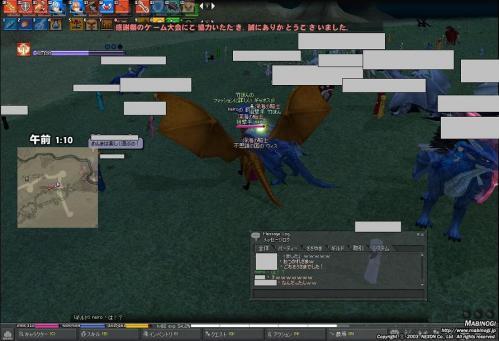 mabinogi_2011_11_20_002.jpg