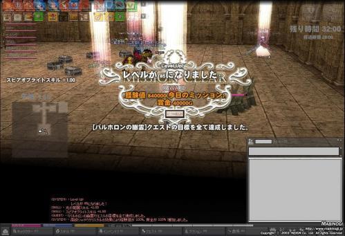 mabinogi_2011_11_20_004.jpg