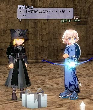 mabinogi_2011_11_20_005.jpg
