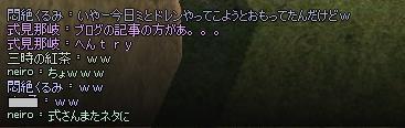 mabinogi_2011_11_20_006.jpg