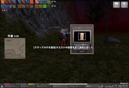 mabinogi_2011_11_21_002.jpg