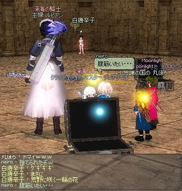 mabinogi_2011_11_21_017.jpg