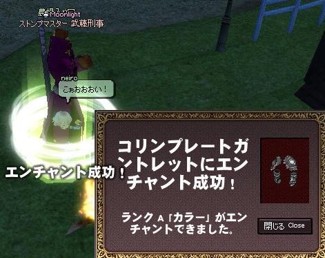 mabinogi_2011_11_23_006.jpg