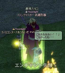 mabinogi_2011_11_23_007.jpg