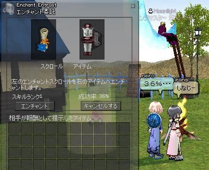mabinogi_2011_11_23_009.jpg