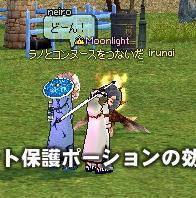 mabinogi_2011_11_23_010.jpg
