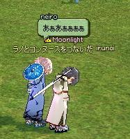 mabinogi_2011_11_23_012.jpg