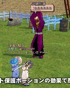 mabinogi_2011_11_23_014.jpg