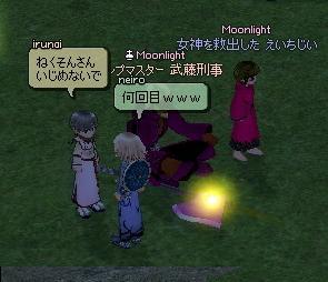 mabinogi_2011_11_23_021.jpg