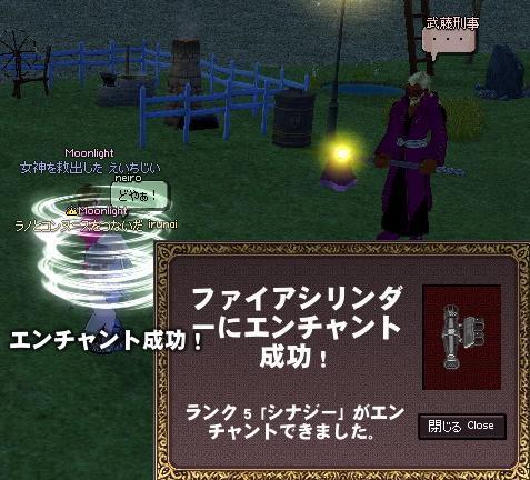 mabinogi_2011_11_23_027.jpg