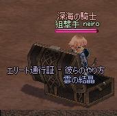 mabinogi_2011_11_23_028.jpg