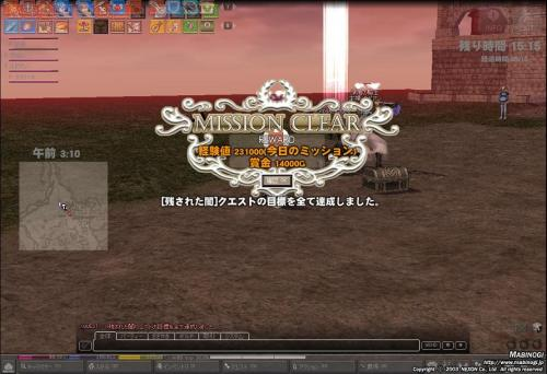 mabinogi_2011_11_24_001.jpg