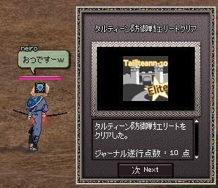 mabinogi_2011_11_25_005.jpg