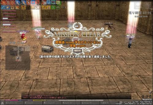 mabinogi_2011_11_25_007.jpg