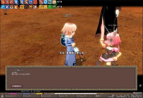 mabinogi_2011_11_25_010.jpg