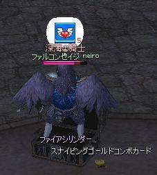 mabinogi_2011_11_25_013.jpg