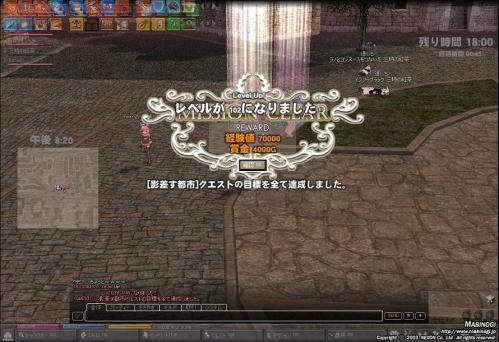mabinogi_2011_11_25_015.jpg