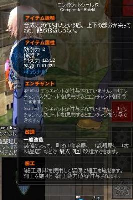 mabinogi_2011_11_26_014.jpg