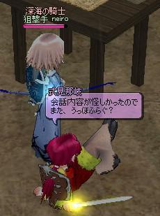 mabinogi_2011_11_26_020.jpg