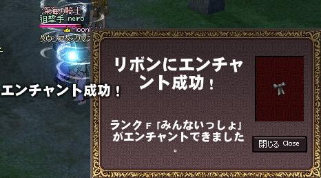 mabinogi_2011_11_26_023.jpg