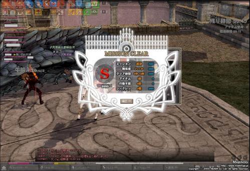 mabinogi_2011_11_27_011.jpg