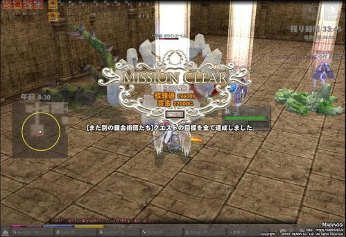 mabinogi_2011_11_27_014.jpg