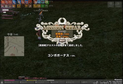 mabinogi_2011_11_27_015.jpg