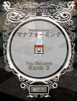 mabinogi_2011_11_30_002.jpg