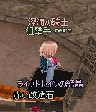 mabinogi_2011_12_01_002.jpg