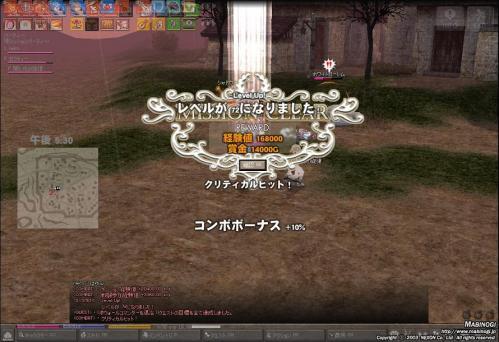 mabinogi_2011_12_01_009.jpg