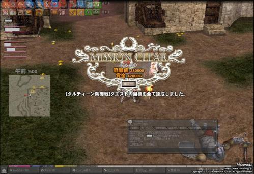 mabinogi_2011_12_01_013.jpg
