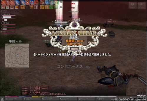 mabinogi_2011_12_01_014.jpg