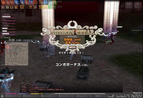 mabinogi_2011_12_01_015.jpg
