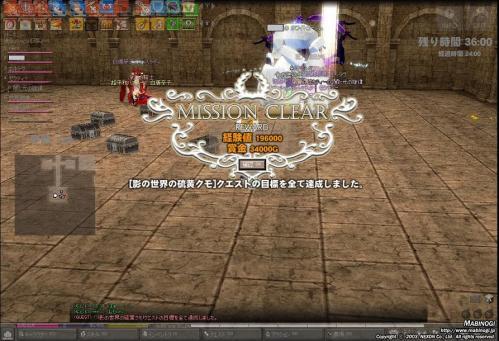 mabinogi_2011_12_03_001.jpg