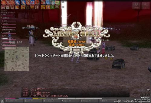 mabinogi_2011_12_03_002.jpg