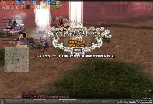 mabinogi_2011_12_03_004.jpg