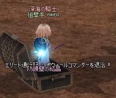 mabinogi_2011_12_03_005.jpg