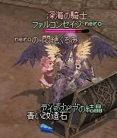 mabinogi_2011_12_03_007.jpg