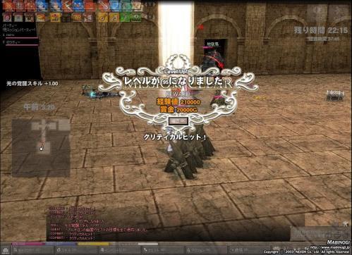 mabinogi_2011_12_07_004.jpg
