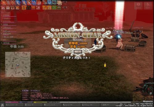 mabinogi_2011_12_07_009.jpg