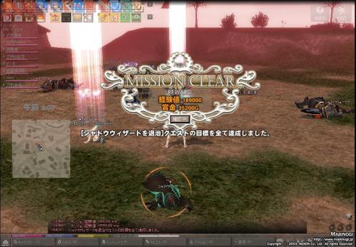mabinogi_2011_12_07_010.jpg