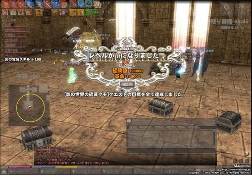 mabinogi_2011_12_07_012.jpg