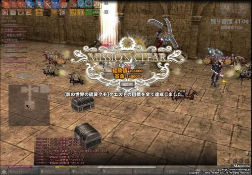 mabinogi_2011_12_07_016.jpg